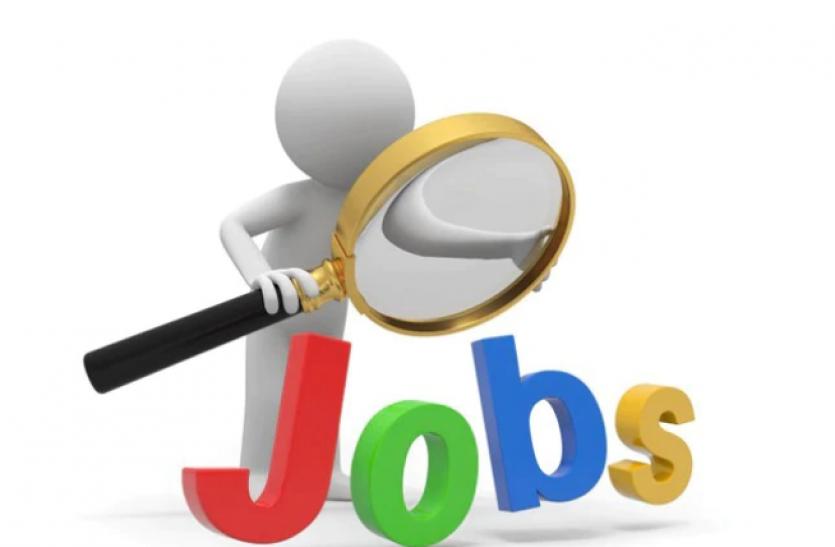OUAT recruitment 2021: ऑफिस और लैब सहायक सहित अन्य पदों पर निकली वैकेंसी, पढ़े पूरी डिटेल्स
