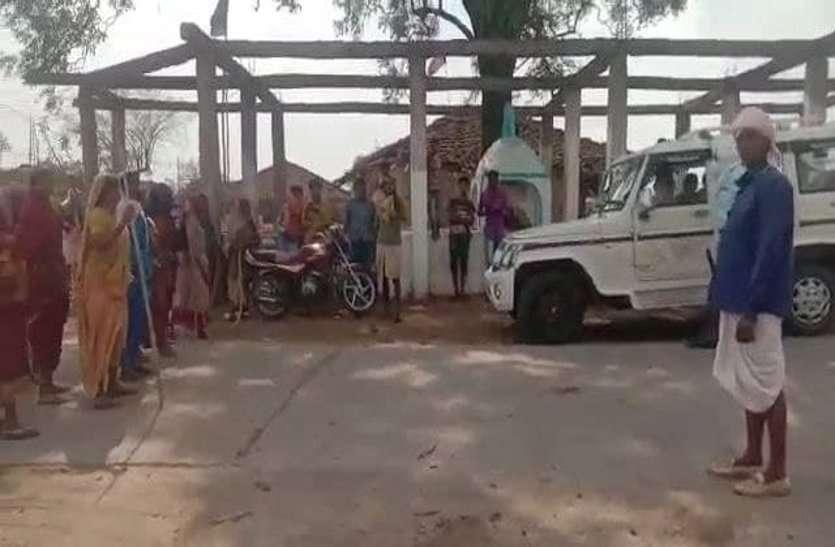ग्राम भेड़की की महिलाओं ने वैक्सीनेशन करने गई टीम को लाठी-डंडे से लैस होकर खदेड़ा
