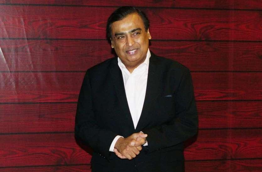 हैमलीज के बाद मुकेश अंबानी ने यूके की एक और कंपनी को 593 करोड़ में खरीदा