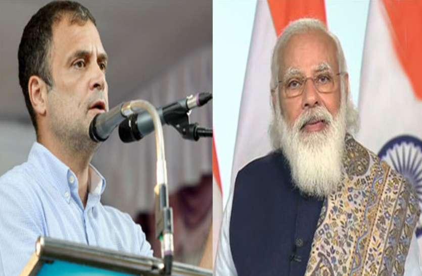 राहुल गांधी का केंद्र सरकार पर निशाना, 'रेत में सिर दफऩाए मोदी सिस्टम रहता है'