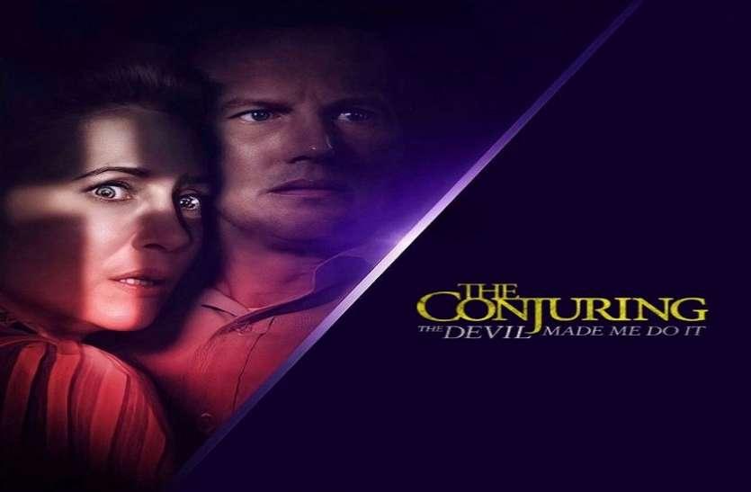 हॉरर फिल्म 'द कॉन्ज्यूरिंग: द डेविल मेड मी डू इट' का रिलीज़ हुआ दिल दहला देने वाला ट्रेलर