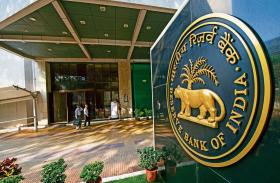 RBI की बड़ी कार्रवाई: इन दो बैंकों पर लगाई रोक, भारत में नहीं कर सकेंगे कारोबार