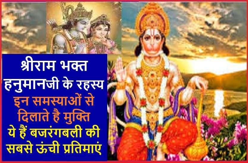 shri rambhakat hanumanji