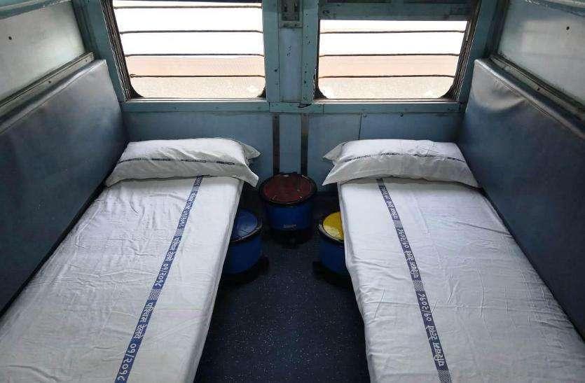 देशभर में बेड को लेकर मारामारी, रेलवे के खाली पड़े हैं आइसोलेशन कोच