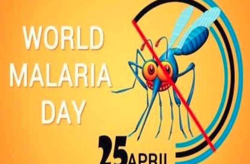 कोरोना ही नहीं, मलेरिया से भी खुद को बचाएं, यह तरीके अपनाएं