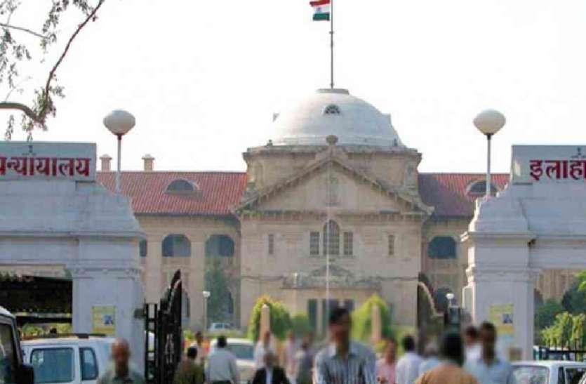 Allahabad High Court ने सभी अंतरिम आदेशों को 31 मई तक बढ़ाने का लिया फैसला