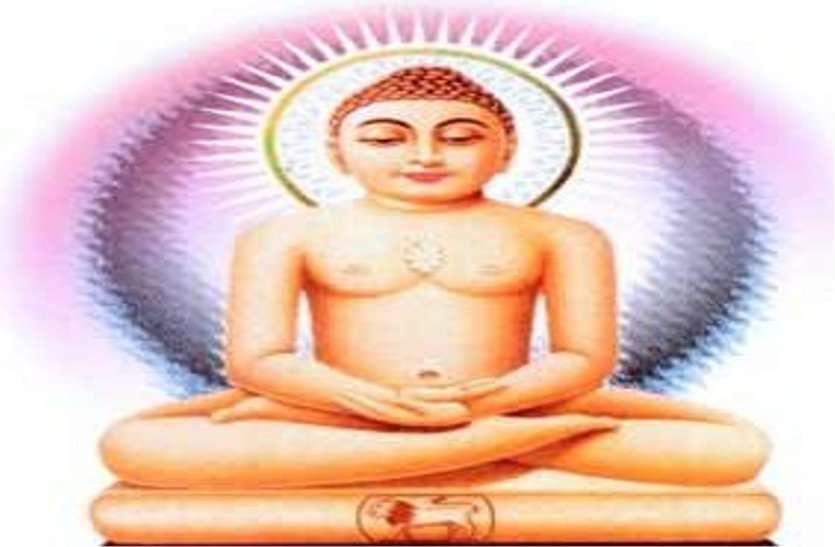 Happy Mahavir Jayanti 2021: भगवान महावीर कौन हैं और महावीर जयंती क्यों मनाई जाती है?