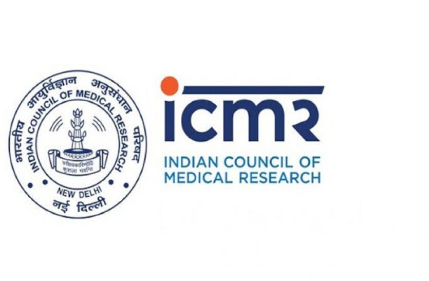 ICMR NIMR Recruitment 2021: लैब टेक्नीशियन और जेआरएफ के पदों पर निकली भर्ती, जल्द करें अप्लाई