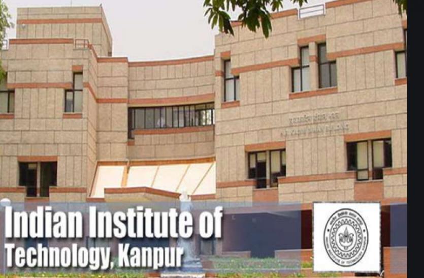 IIT Kanpur: कैंपस छोड़ने के लिए मजबूर करने वाली खबर गलत, छात्रों की सुरक्षा पहली प्राथमिकता