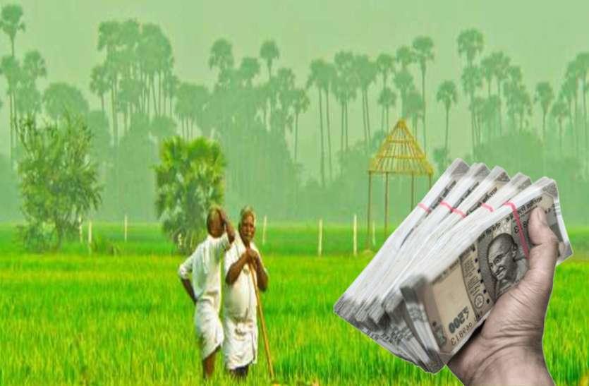 मोदी सरकार का किसानों को बड़ा तोहफा, हर साल खाते में आएंगे 36000 रुपए