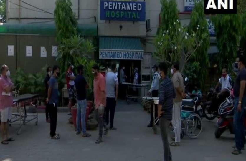 Oxygen Crisis : दिल्ली के पेंटामेड अस्पताल में सिर्फ 1.5 घंटे की मेडिकल ऑक्सीजन, खतरे 60 मरीजों की जान