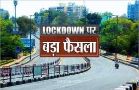 फैसला: 2 शहरों में बढ़ा लॉकडाउन, पिछले 24 घंटे में रिकॉर्ड 104 मौतें