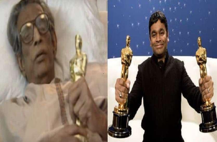 Oscars 2021: भारत की इन पांच बड़ी हस्तियों ने जीता है ऑस्कर अवॉर्ड