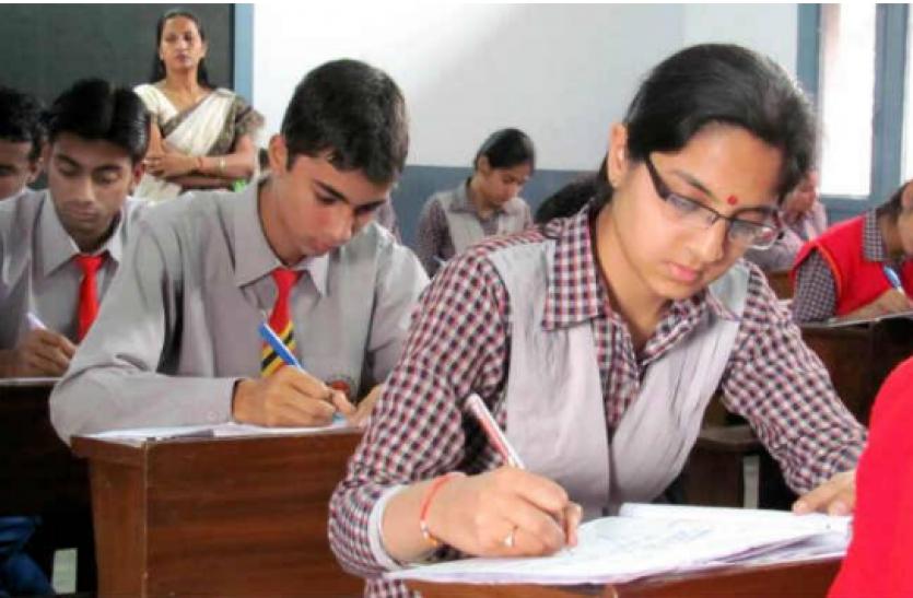 BSEH Class 10 Exam 2021 Latest Update: इंटरनल टेस्ट के जरिए प्रमोट होंगे दसवीं बोर्ड के विद्यार्थी, यहां पढ़ें पूरी डिटेल्स