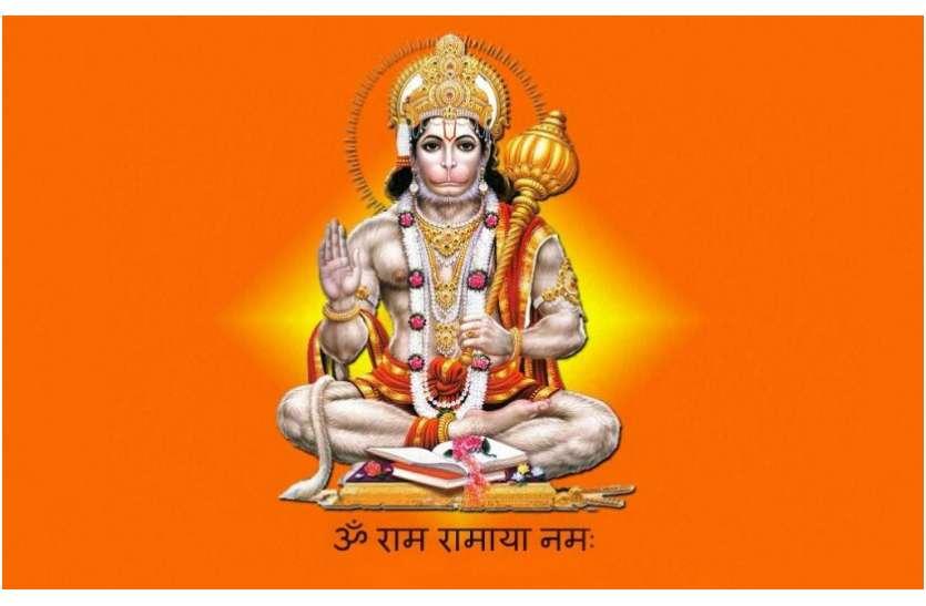 हनुमान जयंती 2021 : इस बार बन रहे हैं दो विशेष संयोग, जानिए पूजा मुहूर्त