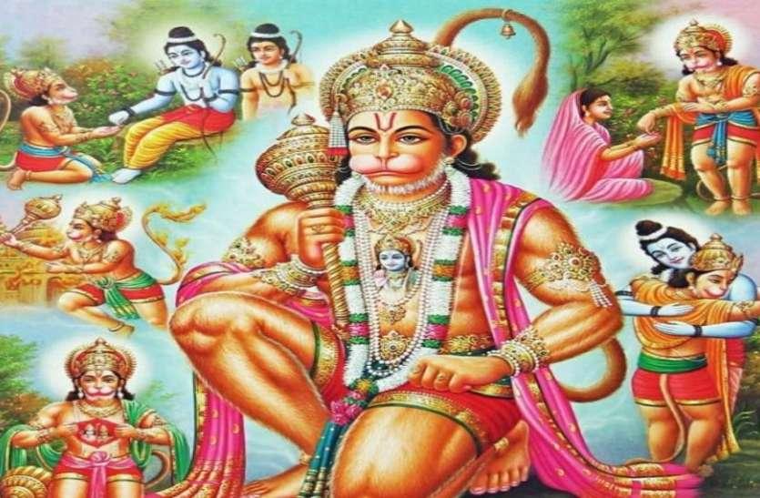 Hanuman Jayanti 2021: अपने दोस्तों और प्रियजनों को इन मैसेज से दें हनुमान जयंती की शुभकामनाएं