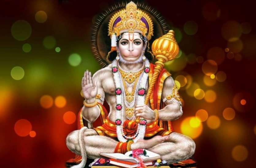 ये है हनुमान जयंती पर पूजा का शुभ मुहूर्त, इन उपायों को करने से तुरंत बदलेगा भाग्य