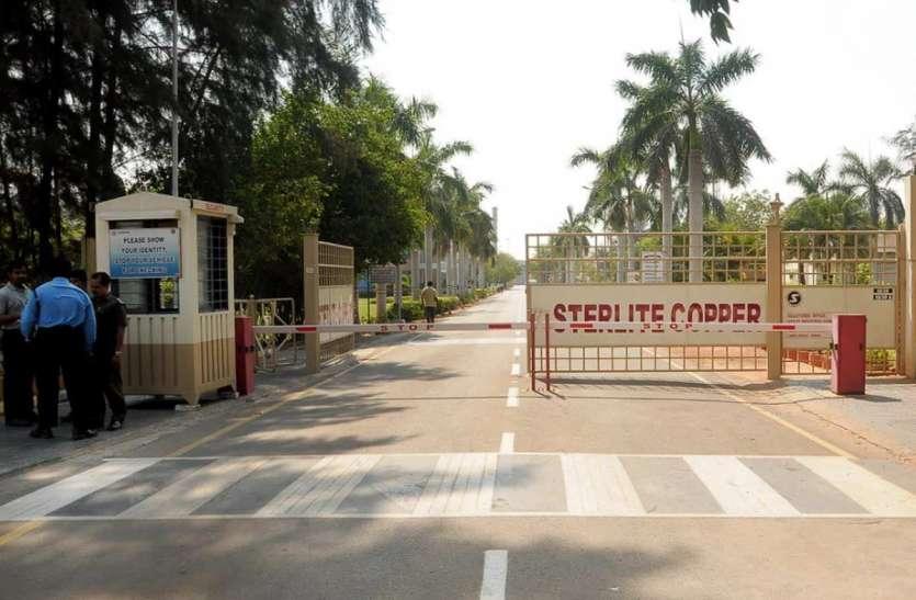 तमिलनाडु के प्लांट में ऑक्सीजन प्रोडक्शन को हरी झंडी मिलते ही वेदांता लिमिटिड लगे पंख, 5 फीसदी की तेजी