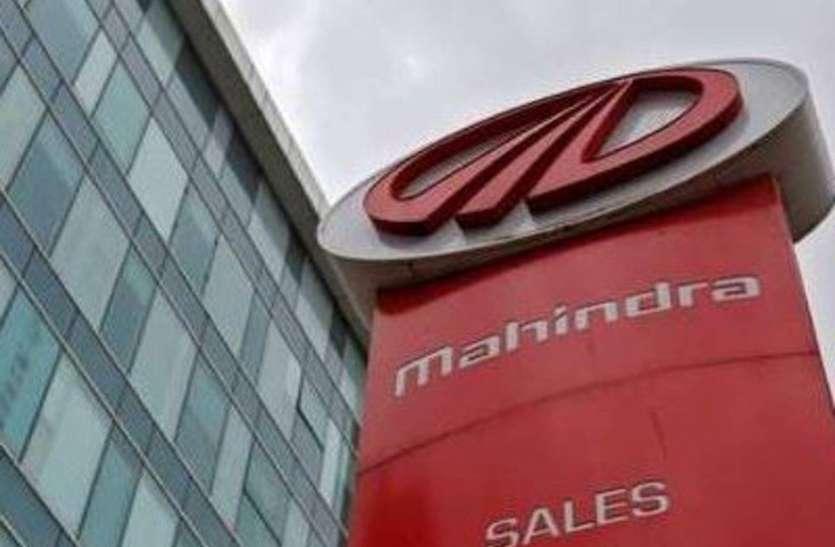 क्यों आ रही है Mahindra and Mahindra Financial Services Ltd. के शेयरों में गिरावट?