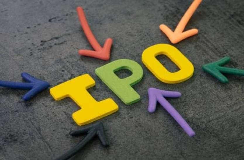 PowerGrid InvIT IPO: करीब 5000 करोड़ रुपए जुटाने का प्लान, 100 रुपए रखा है बैंड प्राइस