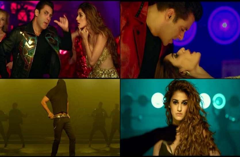 Salman Khan Radhe movie song Seeti Maar song out now