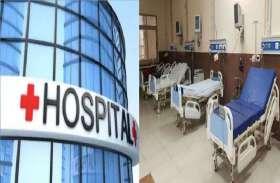 हरियाणा : दो दिन में तैयार होगा 100 ऑक्सीजन बेड का अस्पताल