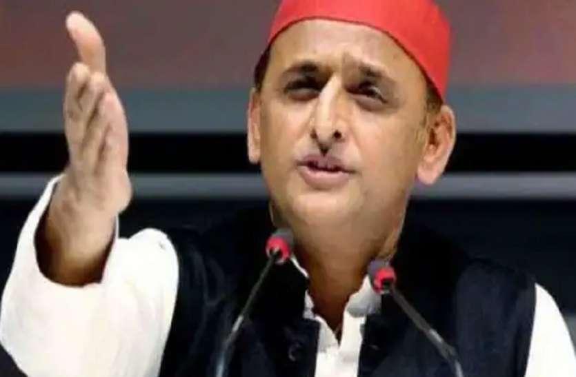 जिला पंचायत चुनाव रुझान/नतीजे: भाजपा को मात देती नजर आ रही सपा, अखिलेश ने कहा- भाजपा राज का सफाया निश्चित