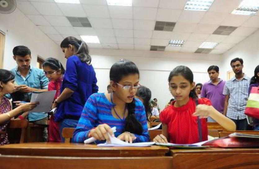 ICAI CA Foundation Exam 2021: आईसीएआई ने छात्रों के हित में लिया बड़ा फैसला, नियमों में दी बड़ी राहत