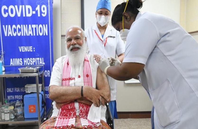 टीकाकरण के 100 दिन पूरे, लेकिन देश की महज 2 फीसदी से भी कम आबादी को ही लग सका कोरोना टीका