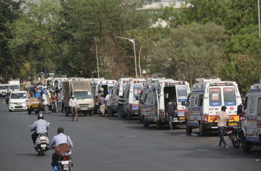 Gujarat high court: 108 एंबुलेंस में आने वाले मरीजों की ही भर्ती करने पर जोर क्यों? हर कोरोना मरीज का उपचार हो