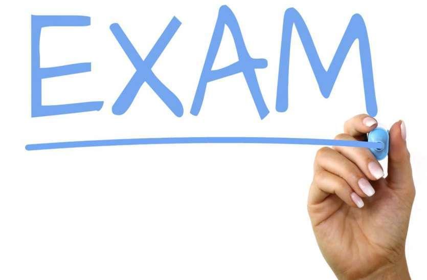 JKBOSE Exam 2020 Result : जम्मू एंड कश्मीर बोर्ड ने 10वीं, 11वीं, और 12वीं कार्गिल डिविजन के परीक्षा परिणाम किए जारी