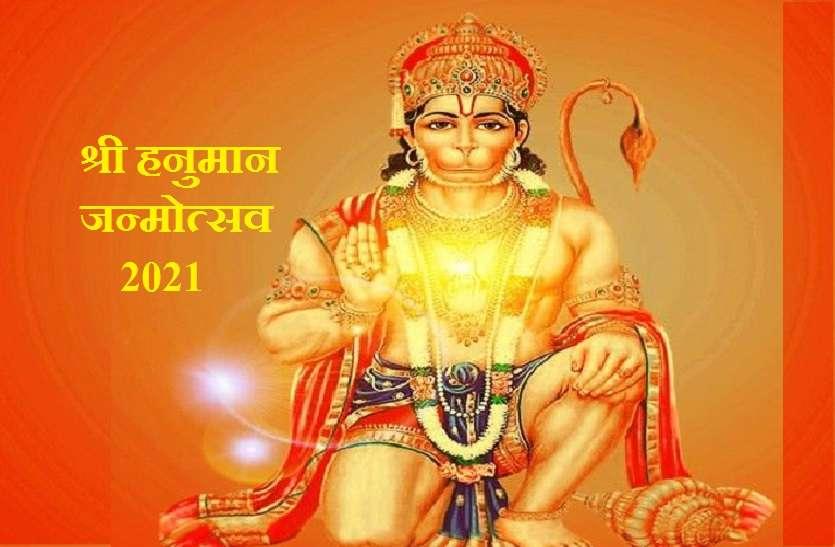 hanuman Prakatotsav