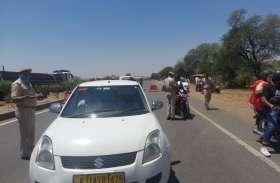 दौसा जिले की सीमा पर चौकसी शुरू, पुलिस प्रशासन का सख्त पहरा