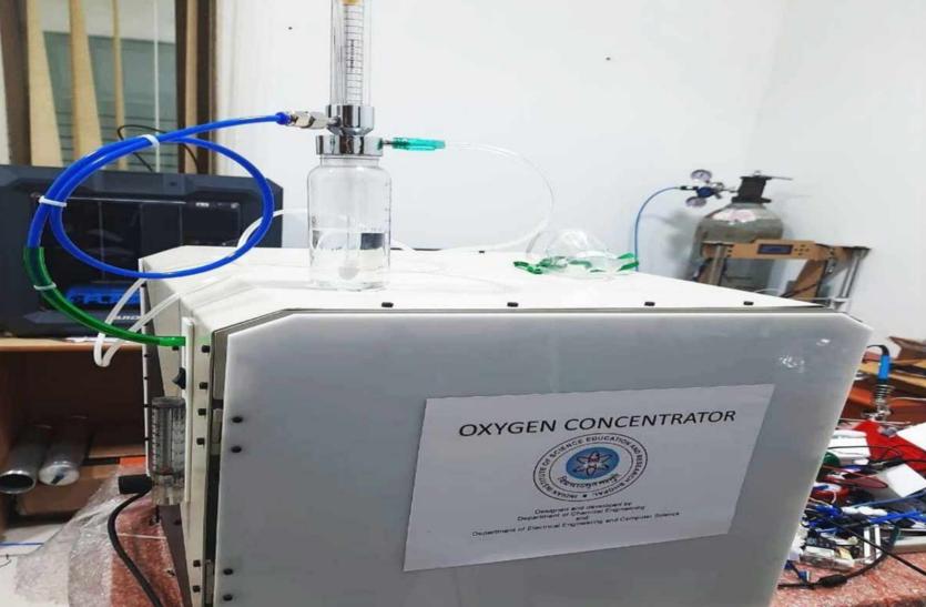वैज्ञानिकों ने बनाया सस्ता ऑक्सीजन कंसंट्रेटर, एक मिनट में तीन लीटर ऑक्सीजन तैयार होगी