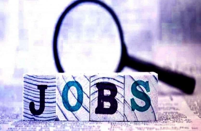 PSSSB Recruitment 2021: टेक्निकल ऑफिसर के 120 पदों पर भर्ती, ऐसे करें आवेदन