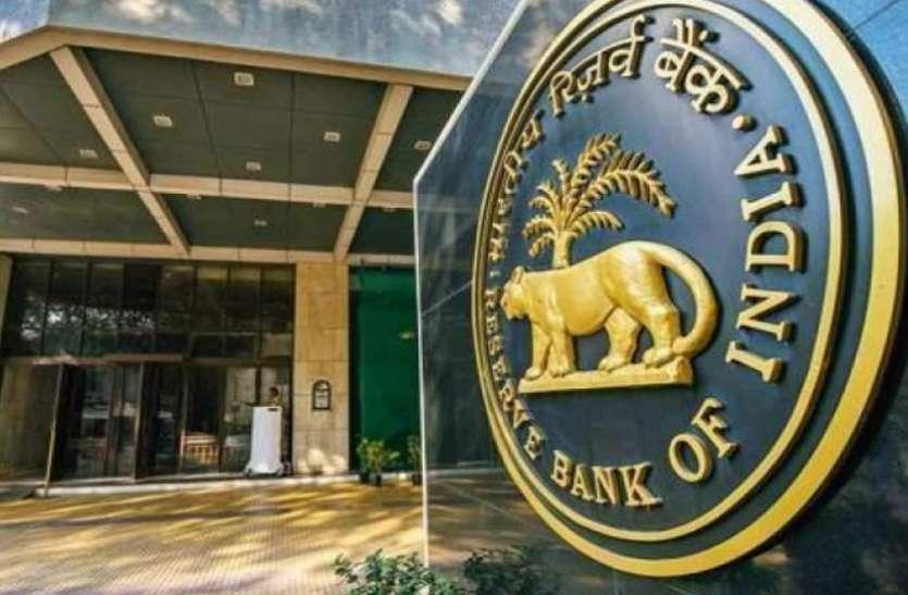 आरबीआई ने प्राइवेट बैंकों के एमडी, सीईओ की आयु सीमा व कार्यकाल किया तय