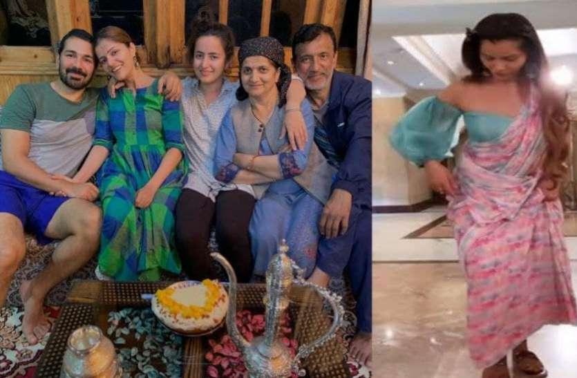 रुबीना दिलैक का माइकल जैक्सन स्टाइल में डांस वायरल, पिता का मनाया जन्मदिन और स्वस्थ रहने के दिए टिप्स