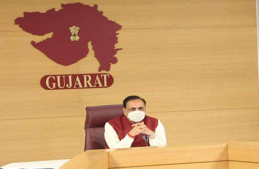 अब गुजरात के 29 शहरों में लगेगा रात्रि corona curfew
