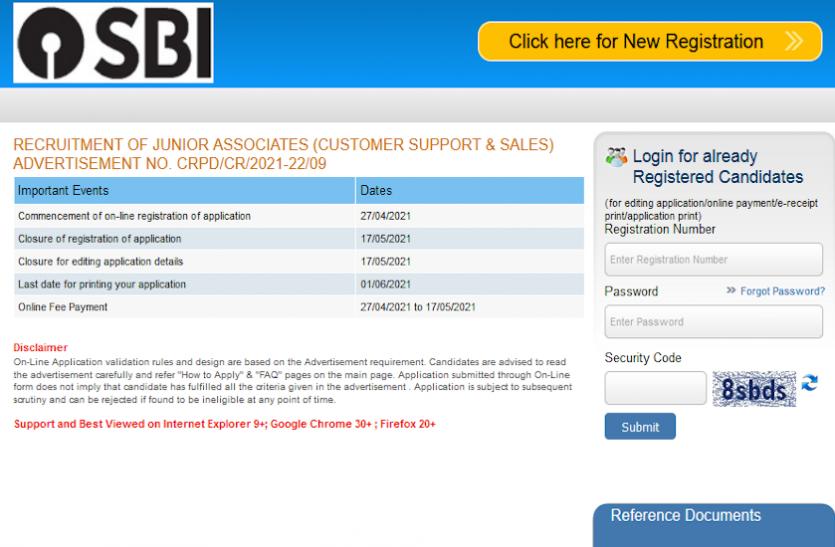SBI Clerk 2021 Notification: एसबीआई ने क्लर्क के 5237 पदों पर निकाली भर्ती, यहां से करें अप्लाई