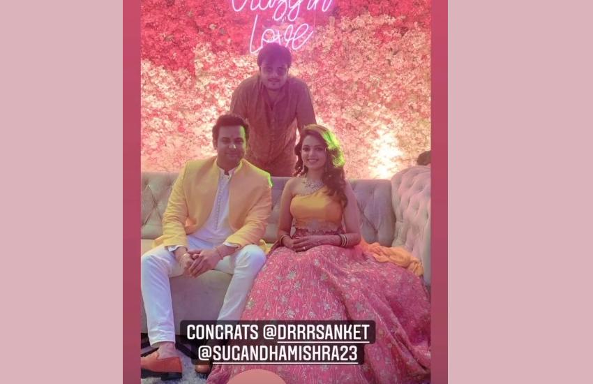 sugandha_mishra_marriage_photo.png