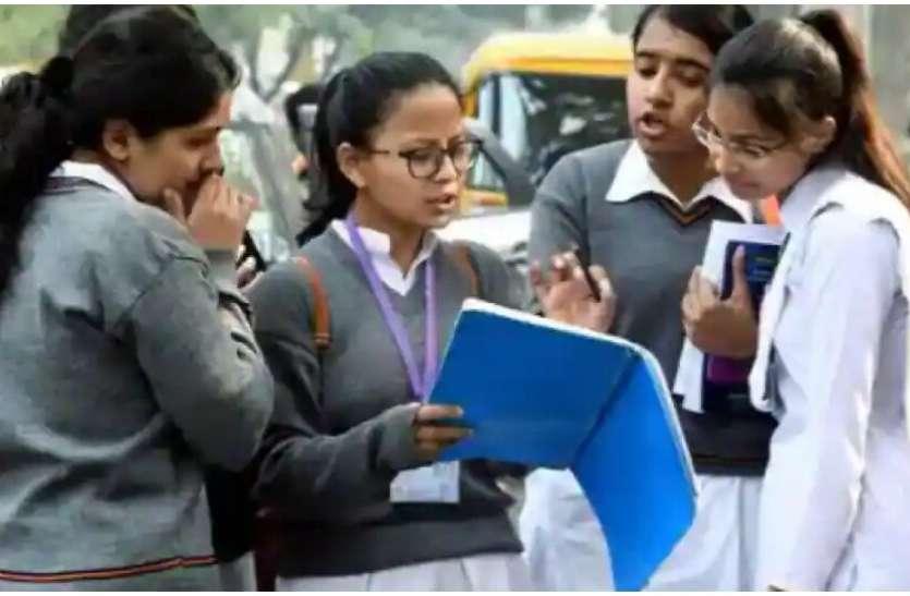 AP Inter Exam 2021: टीडीपी की सरकार से 10वीं और 12वीं बोर्ड परीक्षाओं को स्थगित करने की मांग, पढ़ें पूरी डिटेल्स