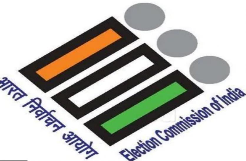 Assembly Elections 2021: एग्जिट पोल के प्रसारण पर चुनाव आयोग ने जारी किए दिशा-निर्देश