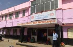 कोरोना संकट के बीच राहत की खबर....महामारी से महामुकाबले के लिए शाहपुरा में बनेगा 20 बेड का कोविड केयर सेंटर