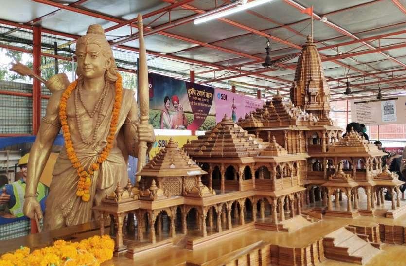Ram Mandir : जाने Covid काल में मंदिर निर्माण की पूरी जानकारी