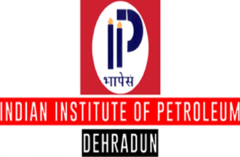 IIP dehradun recruitment 2021: 21 प्रोजेक्ट एसोसिएट I और II पदों पर भर्ती, जल्द करें आवेदन