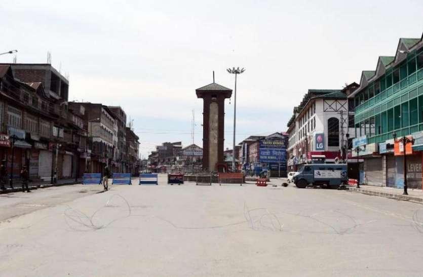 Jammu Kashmir Lockdown: 11 जिलों में 3 मई तक लॉकडाउन लागू, टल सकता है Covid टीकाकरण