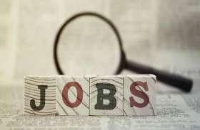 APCOB Recruitment 2021: सहकारी प्रशिक्षण संस्थान में फैकल्टी के रिक्त पदों पर निकली भर्ती, यहां से करें अप्लाई