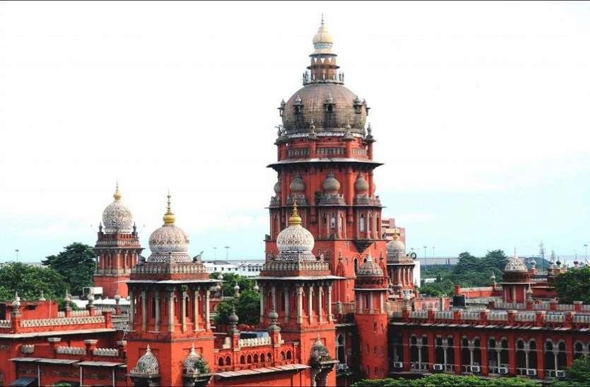 Madras high court recruitment 2021: 8वीं पास युवाओं के लिए निकली बंपर भर्ती, जल्द करें अप्लाई