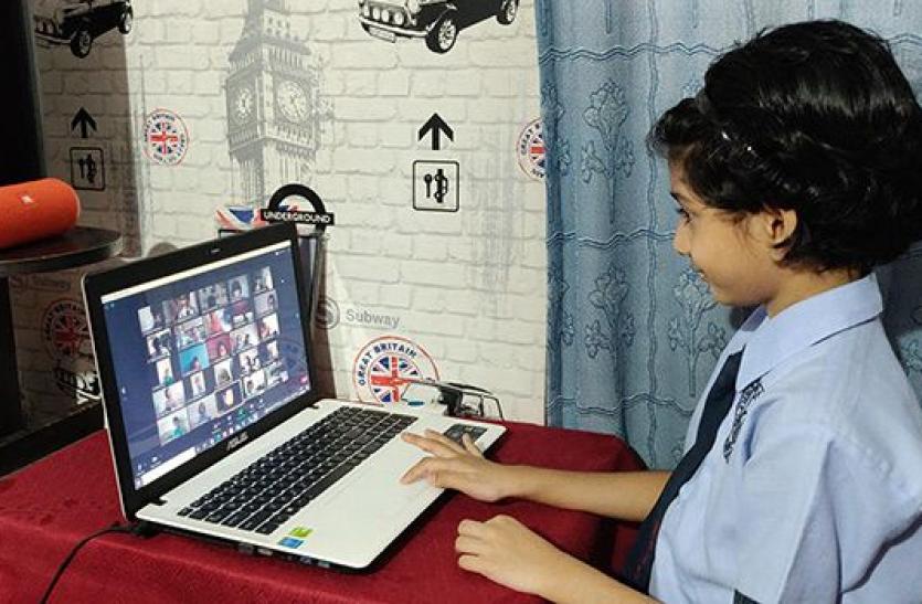 MP Schools Online Classes suspends :10वीं और 12वीं को छोड़ सभी कक्षाओं की ऑनलाइन क्लास पर रोक