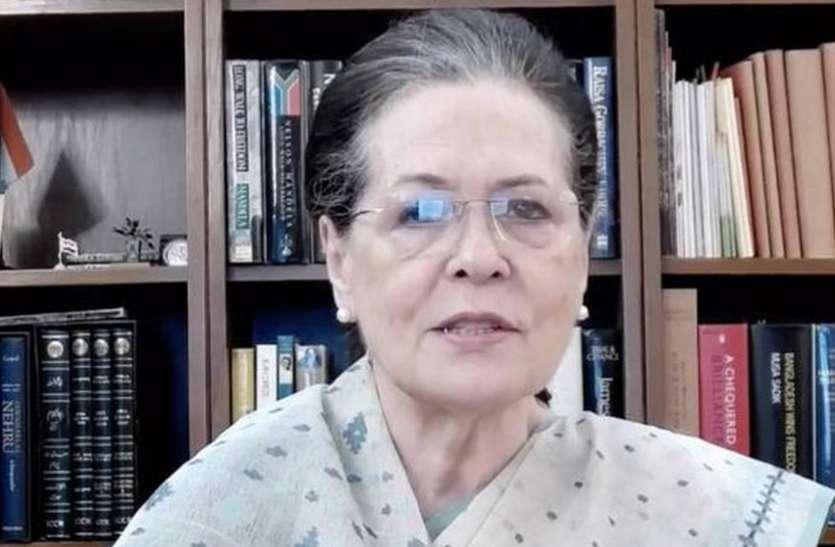 सोनिया गांधी कोरोना के खिलाफ महाराष्ट्र सरकार के प्रयासों से संतुष्ट